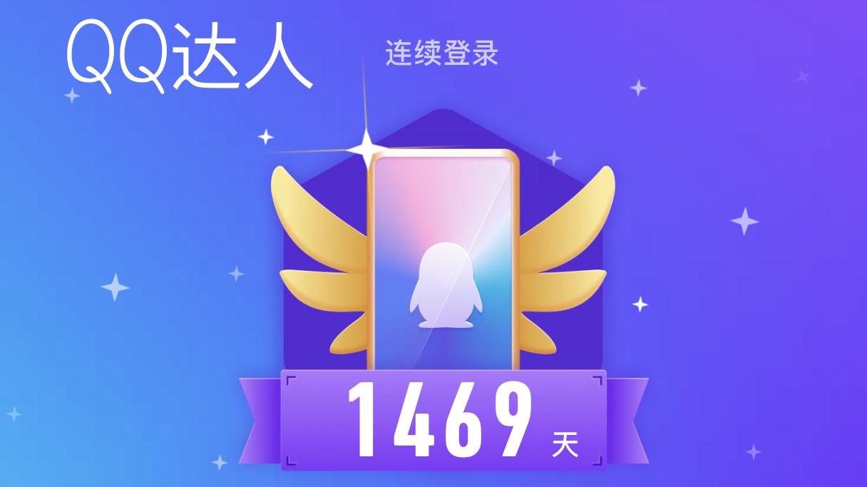 QQ代挂平台